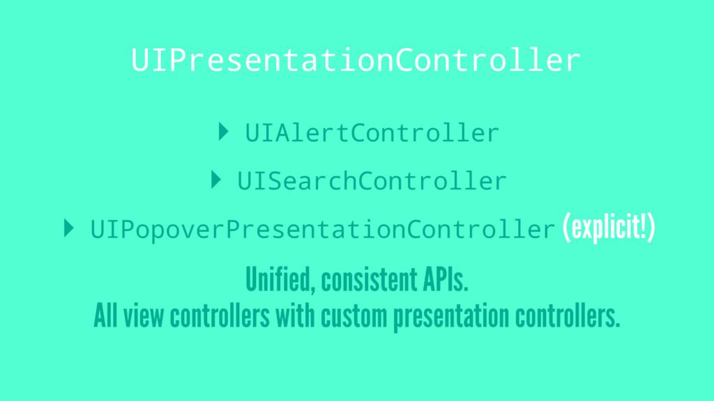UIPresentationController ▸ UIAlertController ▸ ...