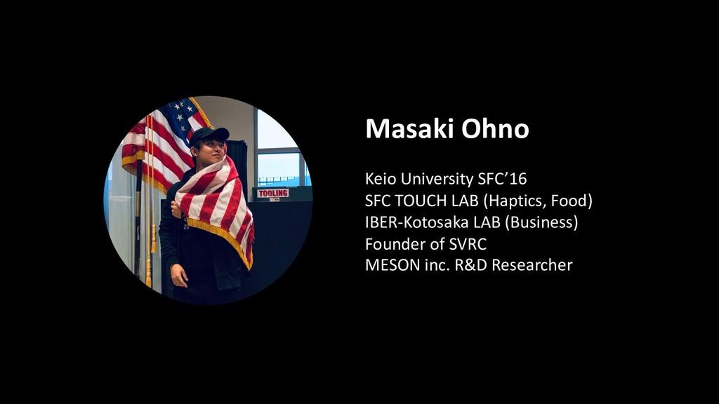 Masaki Ohno Keio University SFC'16 SFC TOUCH LA...