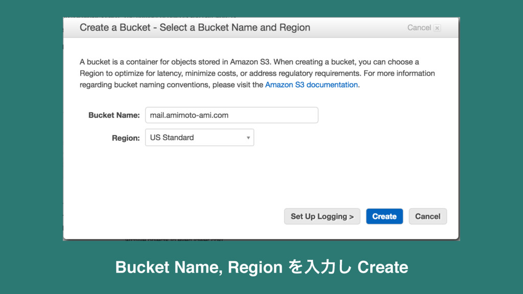 Bucket Name, Region Λೖྗ͠ Create
