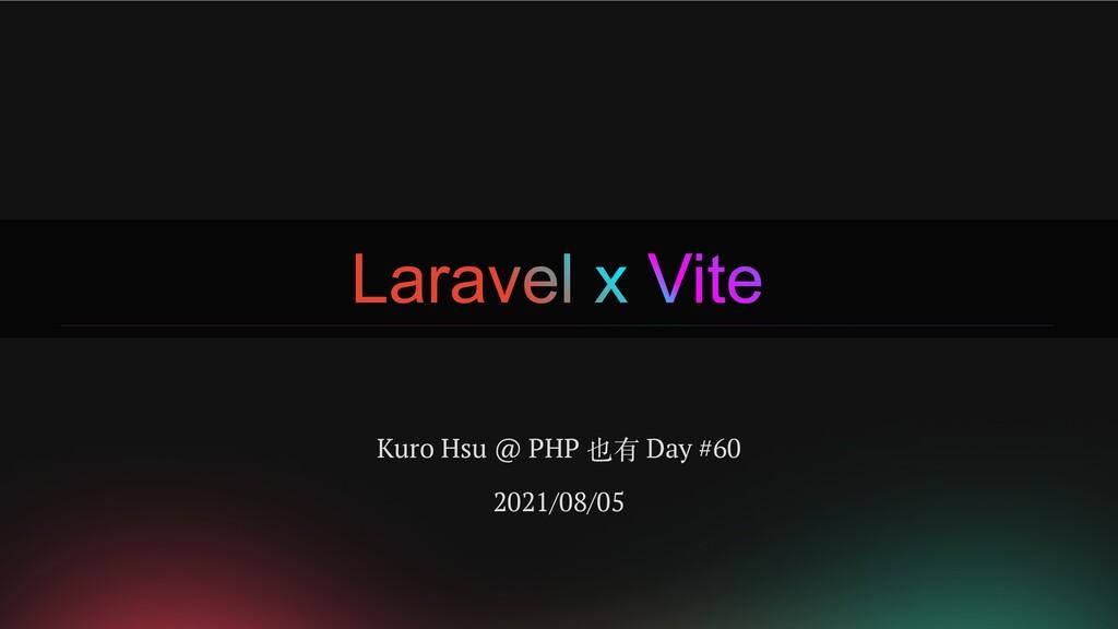 Kuro Hsu @ PHP 也有 Day #60 2021/08/05 Laravel x ...
