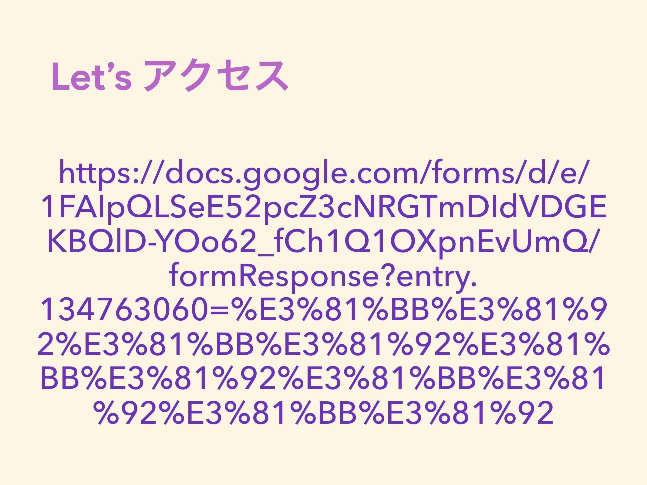 https://docs.google.com/forms/d/e/ 1FAIpQLSeE52...