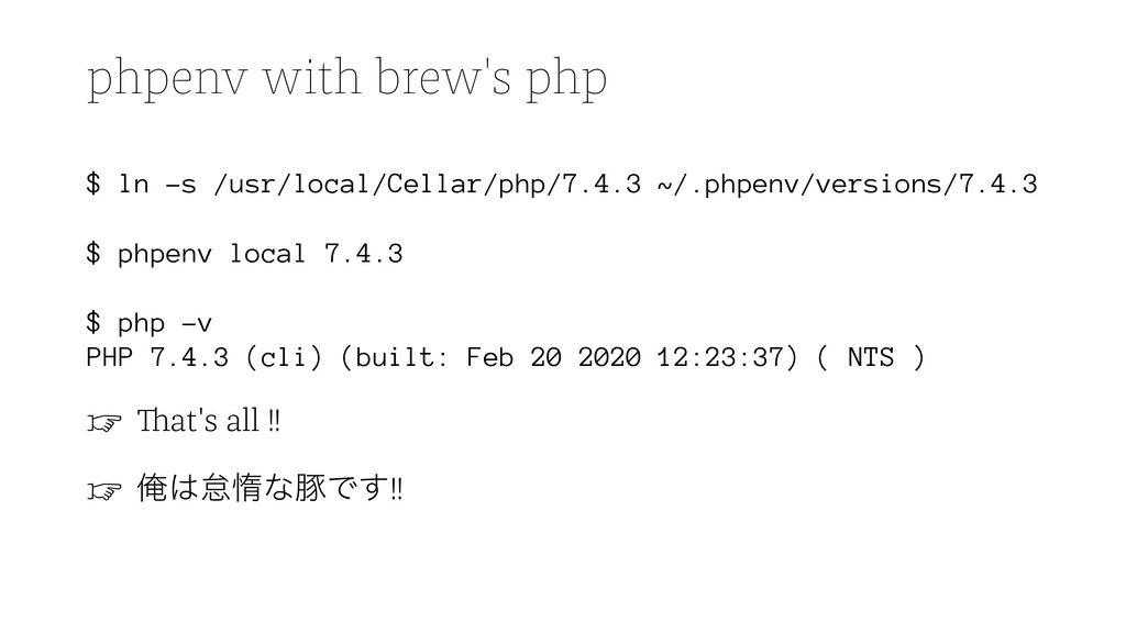 phpenv with brew's php $ ln -s /usr/local/Cella...