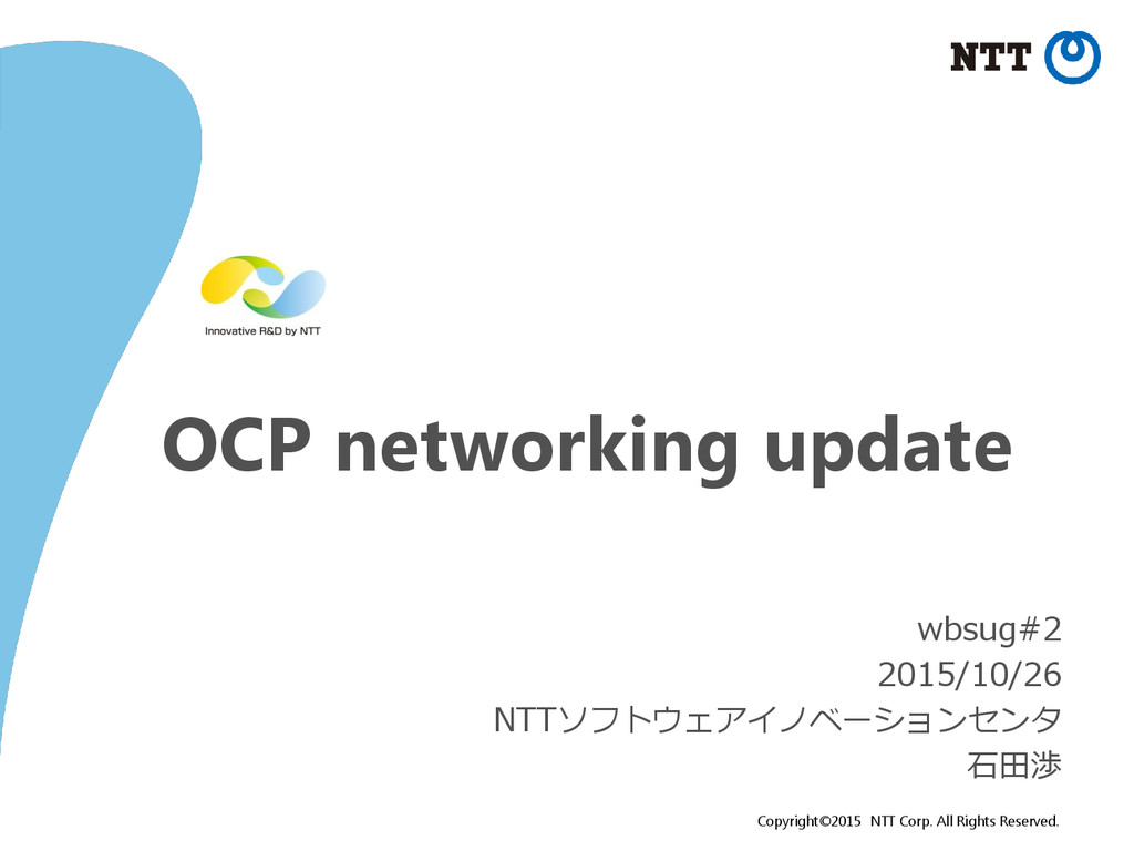 Copyright©2015 NTT Corp. All Rights Reserved. O...