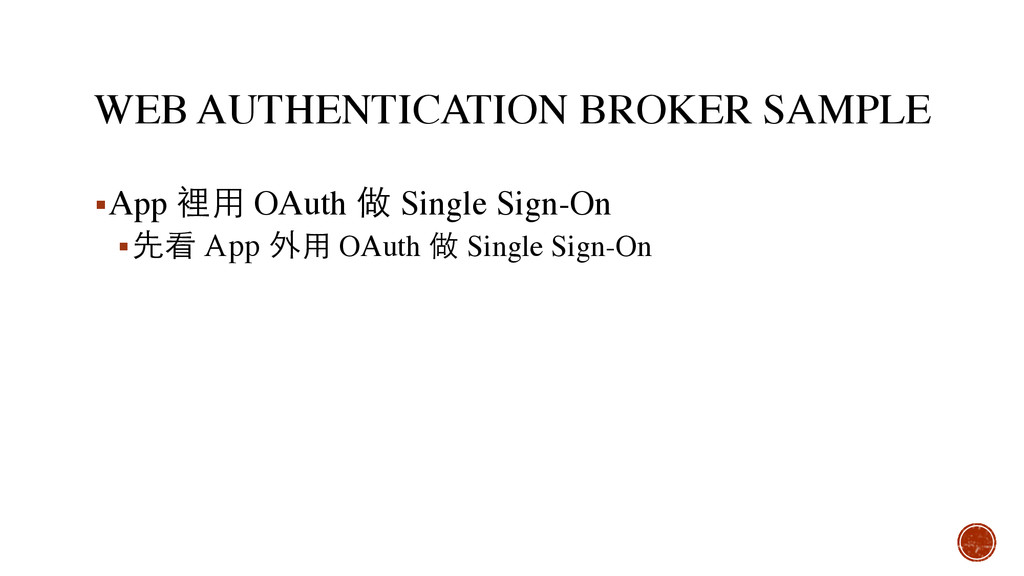WEB AUTHENTICATION BROKER SAMPLE ▪App 裡⽤用 OAuth...