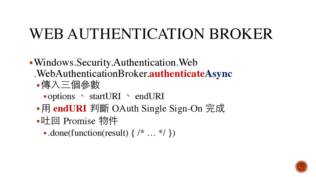 WEB AUTHENTICATION BROKER ▪Windows.Security.Aut...