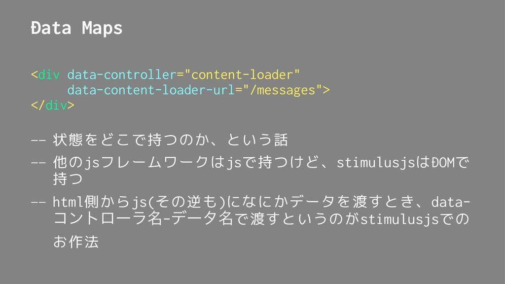 "Data Maps <div data-controller=""content-loader""..."