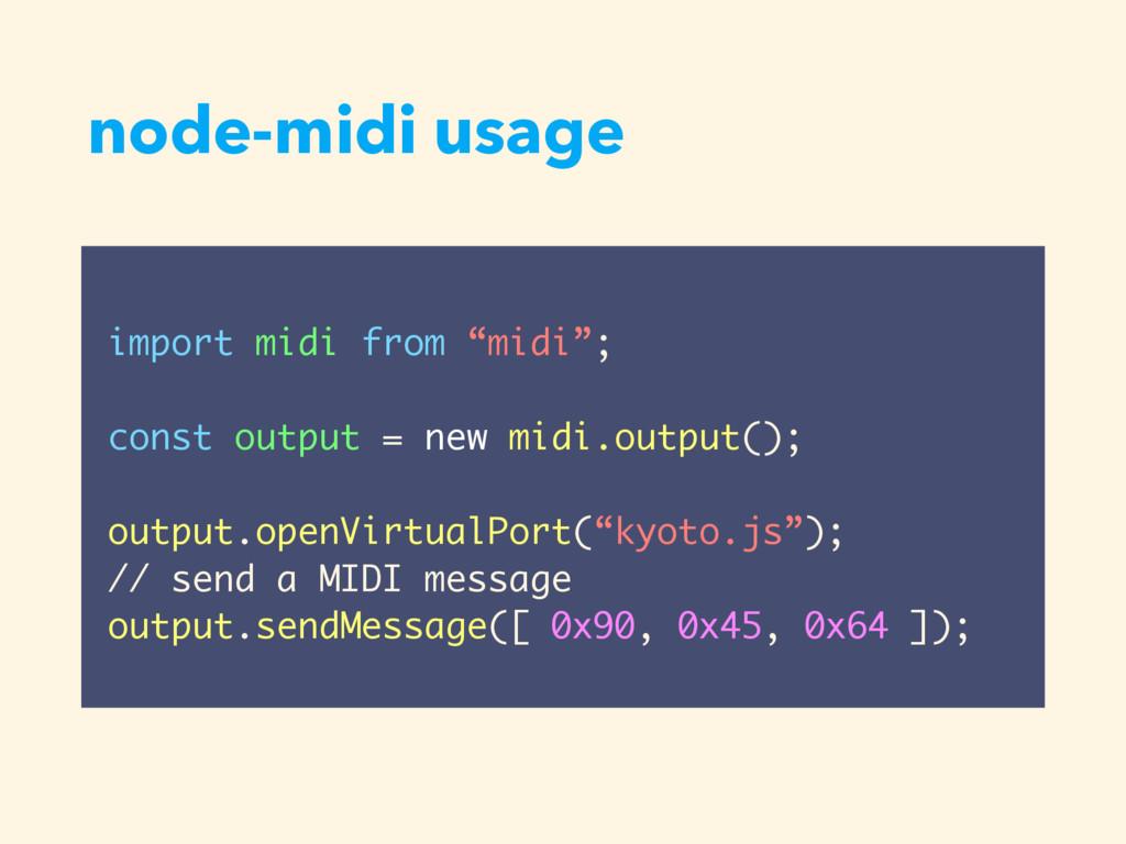"""node-midi usage import midi from """"midi""""; const ..."""