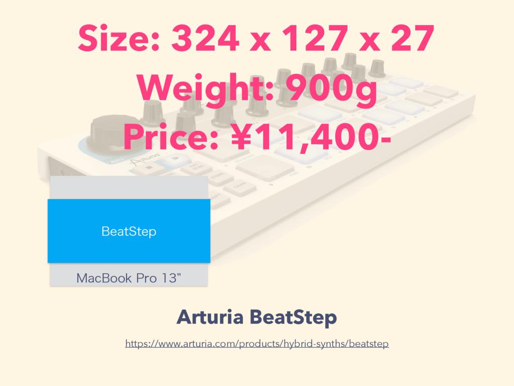 Arturia BeatStep .BD#PPL1SPz #FBU4UFQ Size:...