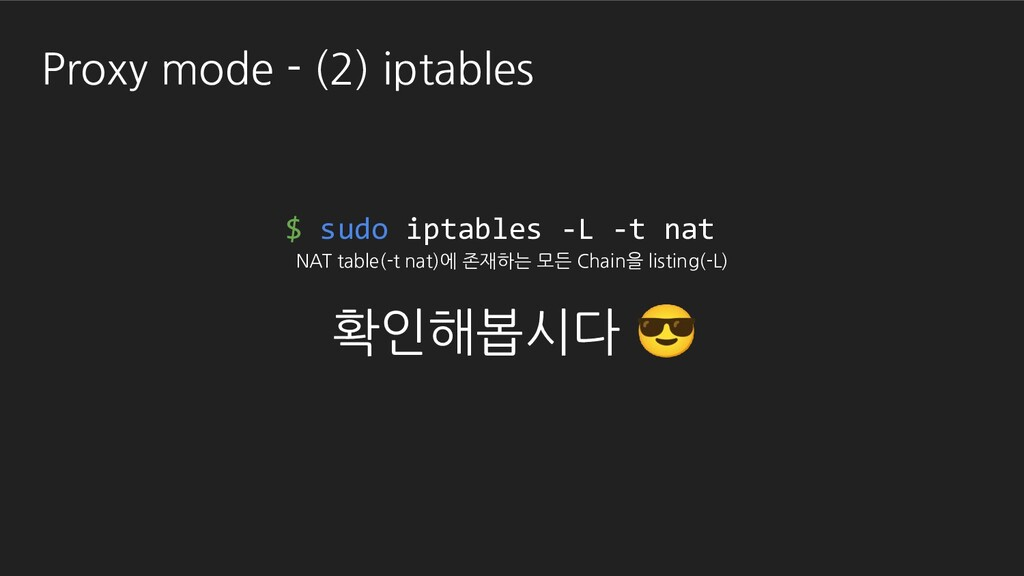 Proxy mode - (2) iptables $ sudo iptables -L -t...