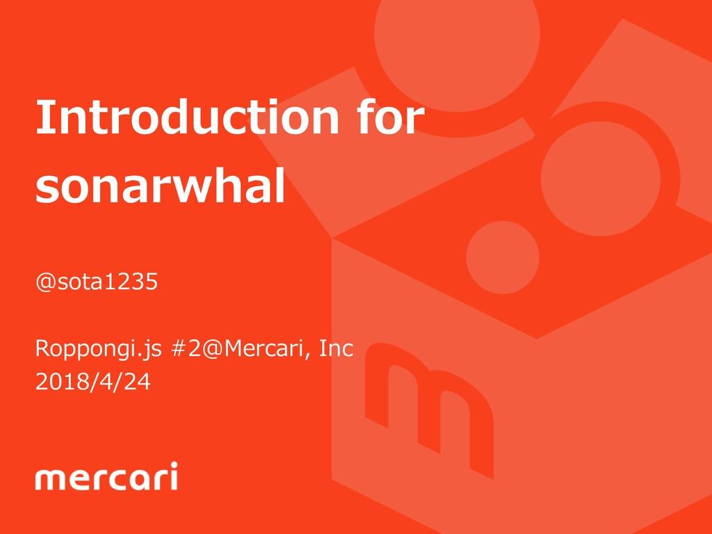 Introduction for sonarwhal @sota1235 Roppongi.j...