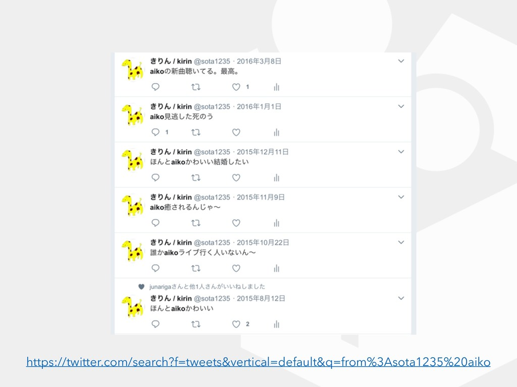 https://twitter.com/search?f=tweets&vertical=de...