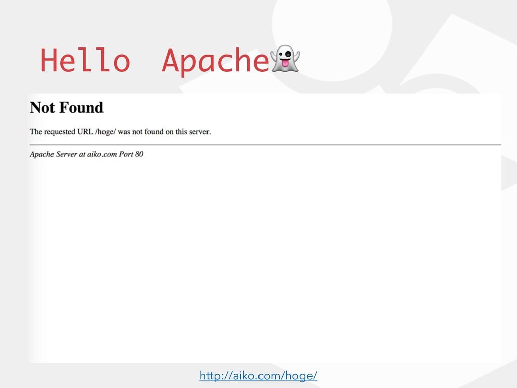 Hello Apache http://aiko.com/hoge/