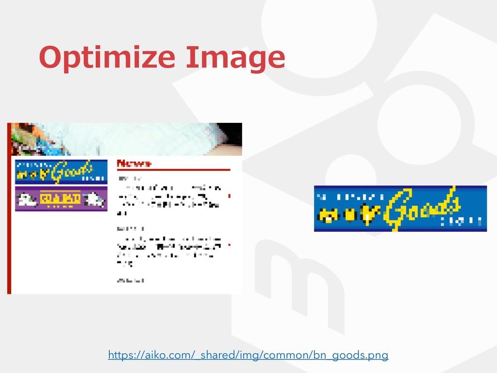 Optimize Image https://aiko.com/_shared/img/com...