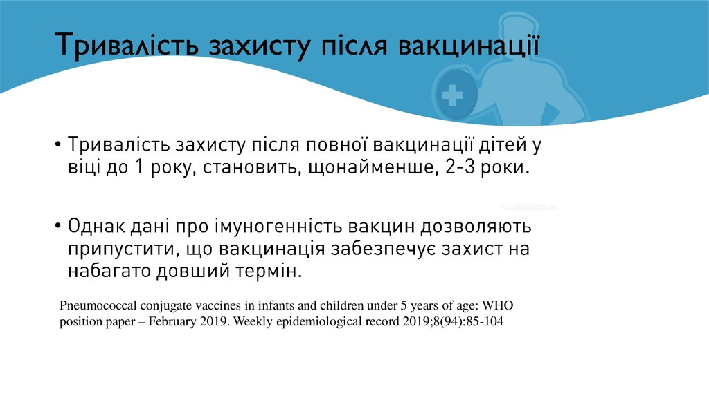 • • Pneumococcal conjugate vaccines in infants ...