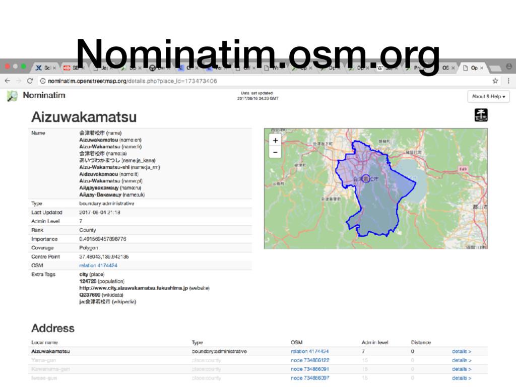 Nominatim.osm.org