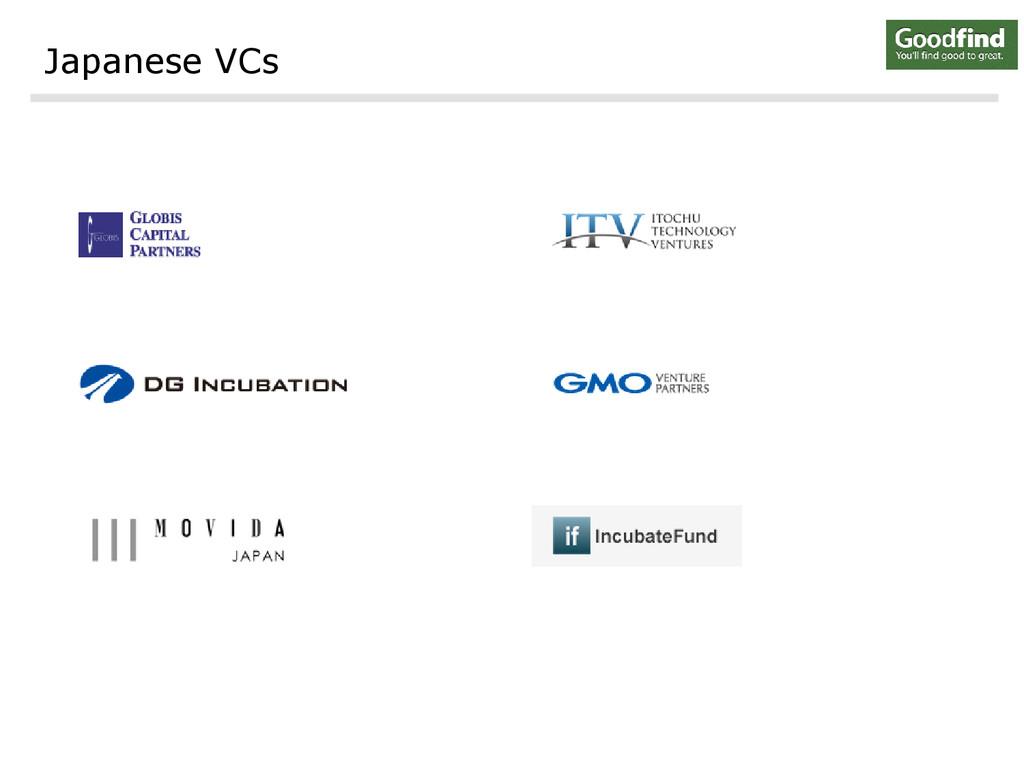 Japanese VCs