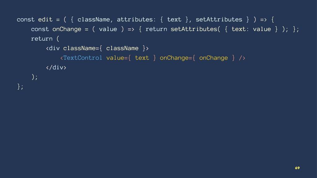 const edit = ( { className, attributes: { text ...