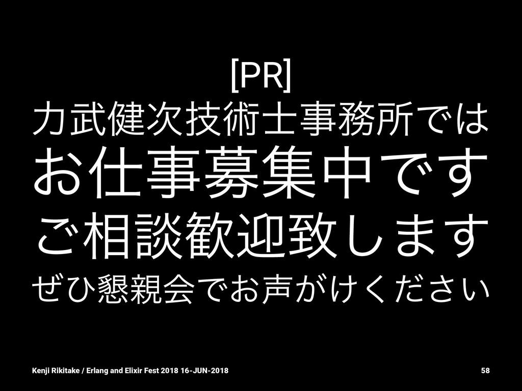 [PR] ྗ݈ٕज़ॴͰ ͓ืूதͰ͢ ͝૬ஊܴக͠·͢ ͥͻ࠙ձͰ͓͕͚...