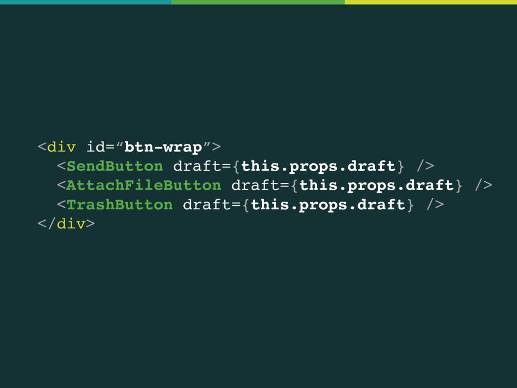 """<div id=""""btn-wrap""""> <SendButton draft={this.pro..."""