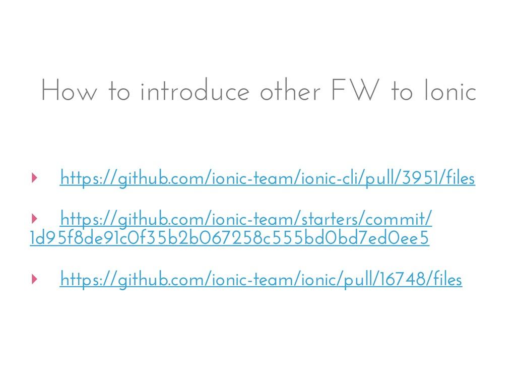 ‣ɹhttps://github.com/ionic-team/ionic-cli/pull/...