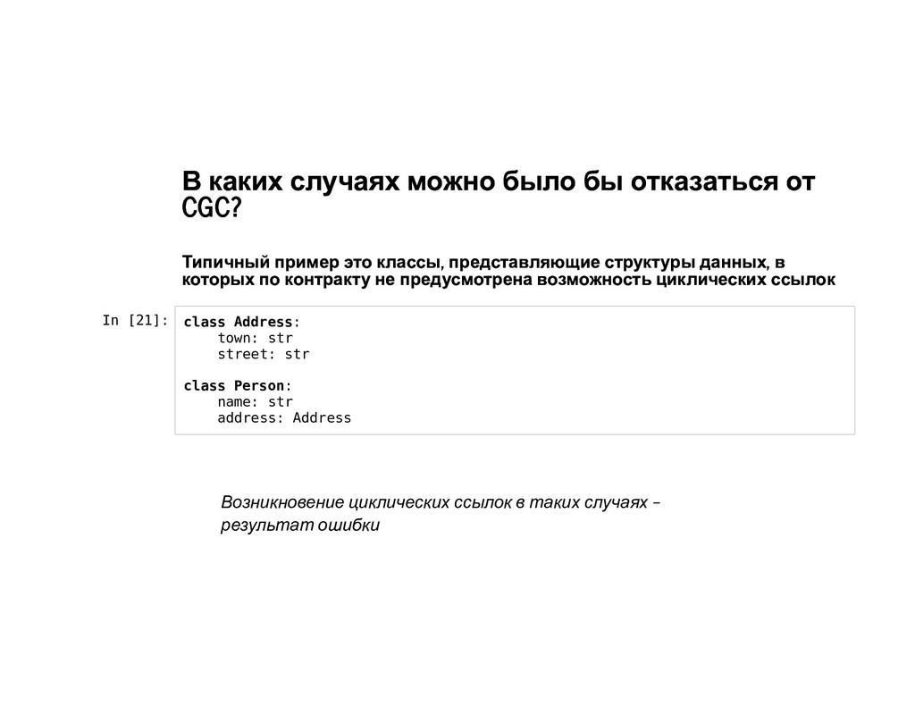CGC? CGC? % $ , # & # , % $ , # & # , # , # , I...