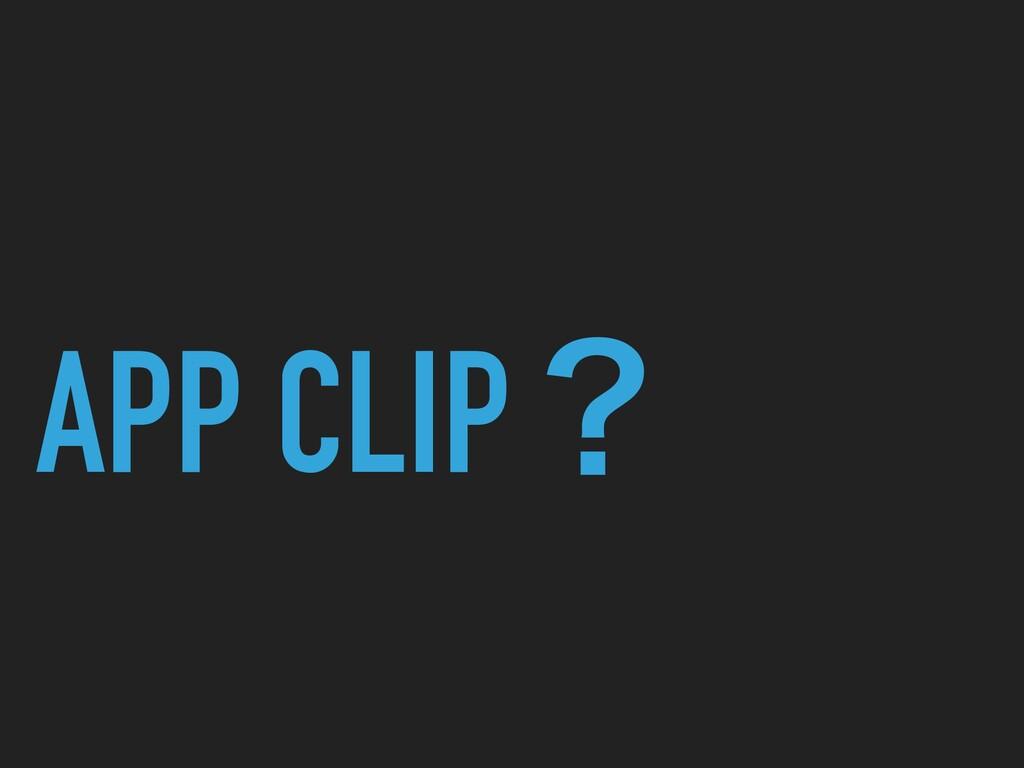 APP CLIPʁ