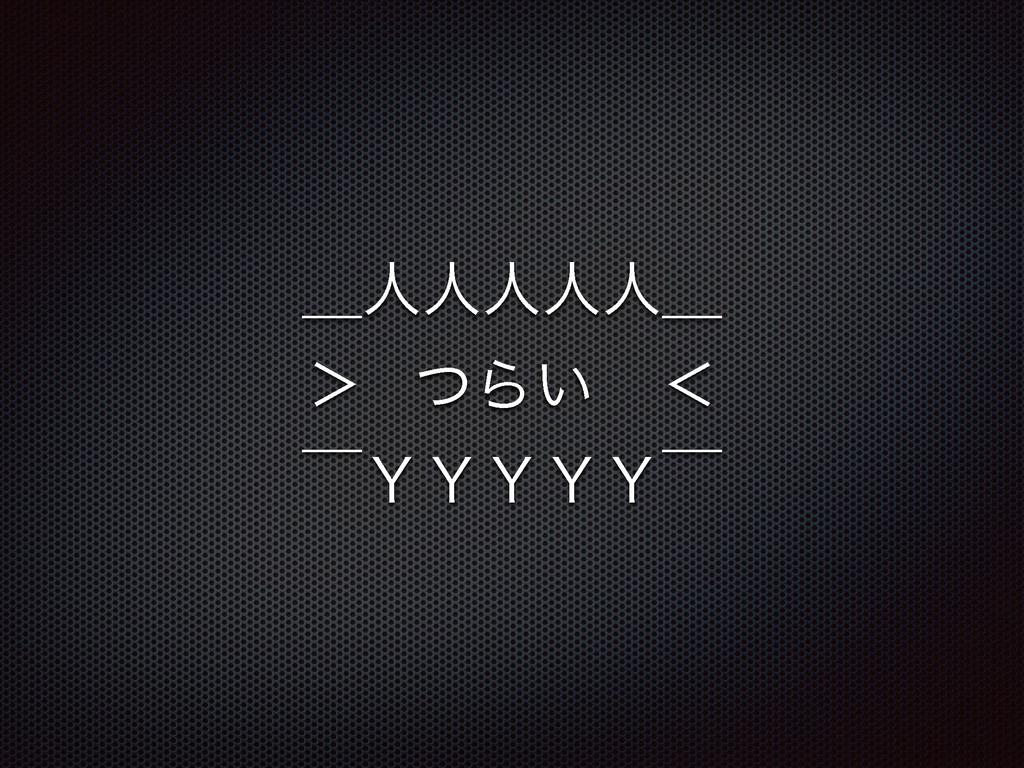 ʊਓਓਓਓਓʊ ' ͭΒ͍ ʻ ʉ̮̮̮̮̮ʉ
