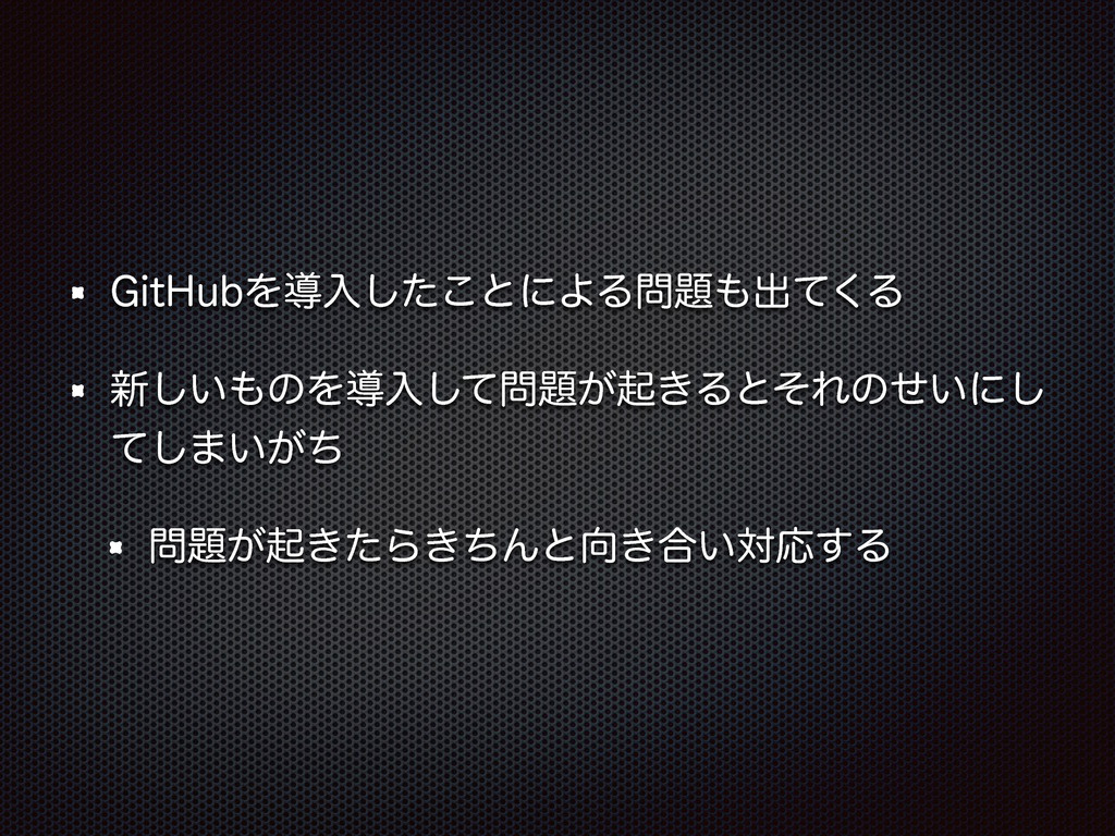 (JU)VCΛಋೖͨ͜͠ͱʹΑΔग़ͯ͘Δ ৽͍͠ͷΛಋೖ͕ͯ͠ى͖ΔͱͦΕͷ͍ͤ...