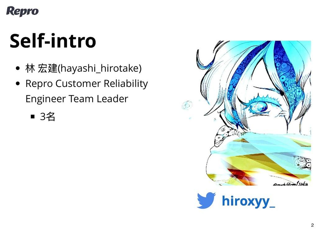 Self-intro Self-intro 林 宏建(hayashi_hirotake) Re...