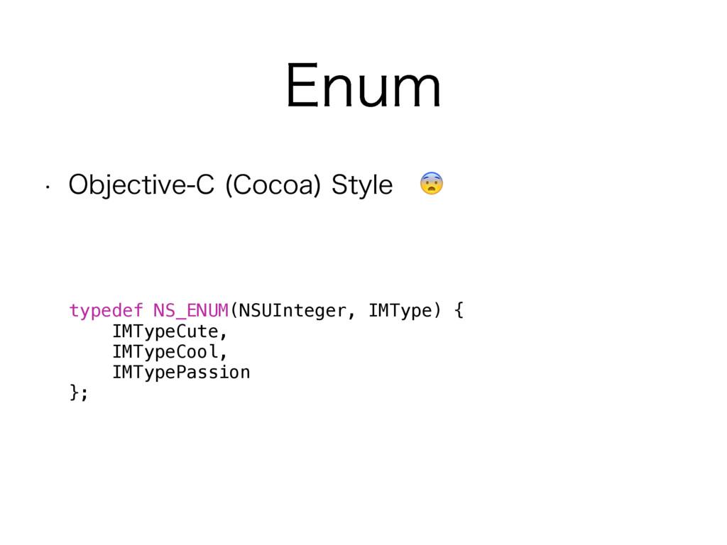&OVN typedef NS_ENUM(NSUInteger, IMType) { IMTy...