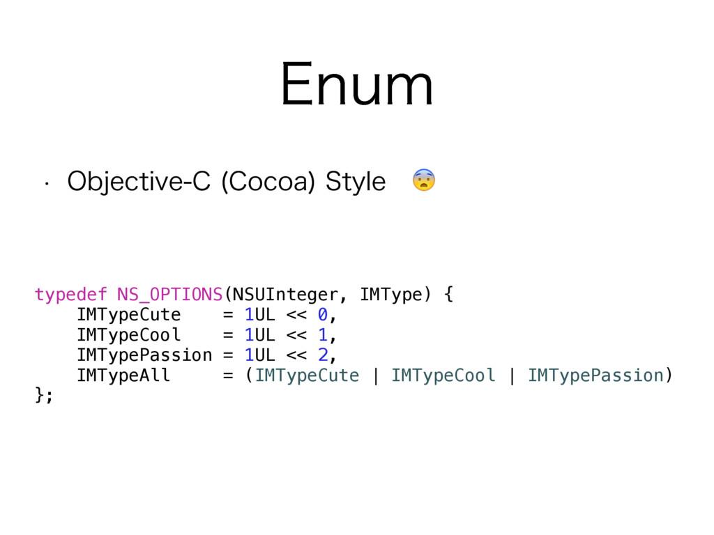 &OVN typedef NS_OPTIONS(NSUInteger, IMType) { I...