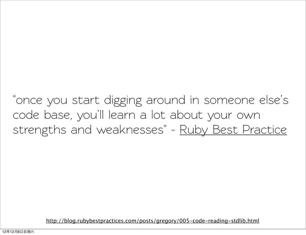 """once you sart digging around in someone else'..."