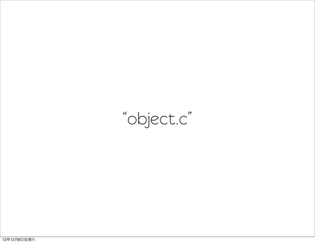 """object.c"" 12年12月8日星期六"