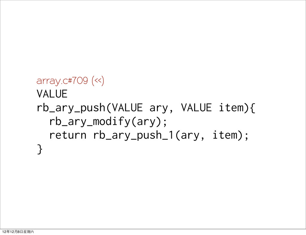 array.c#709 (<<) VALUE rb_ary_push(VALUE ary, V...