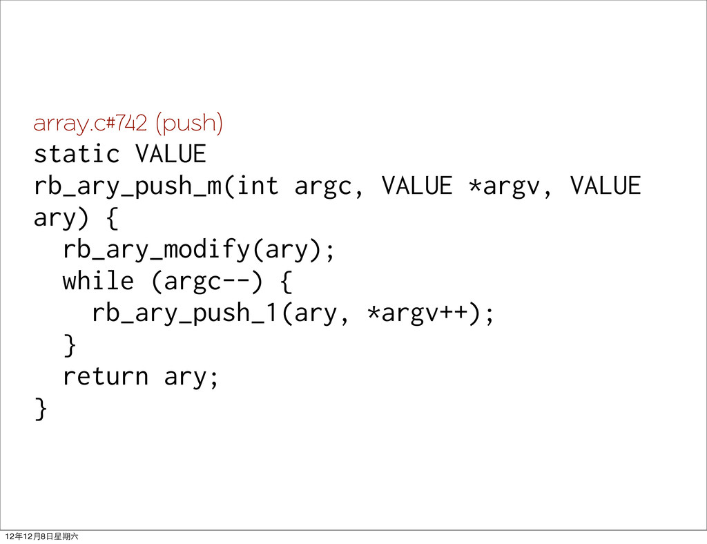 array.c#742 (push) static VALUE rb_ary_push_m(i...