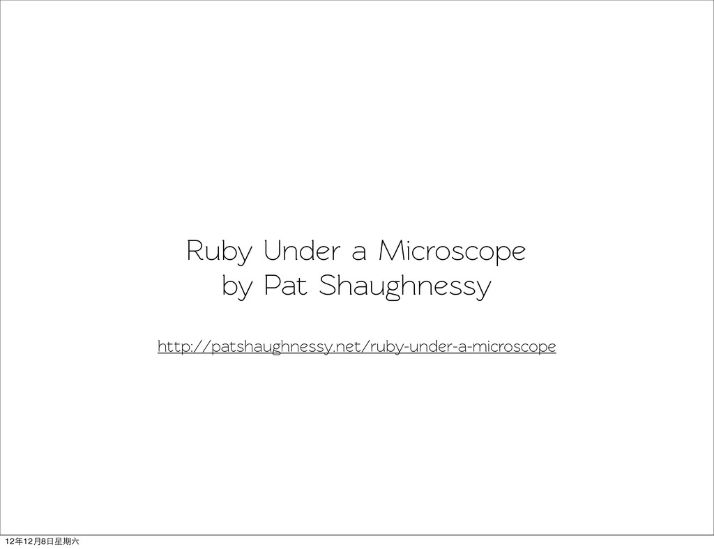 Ruby Under a Microscope by Pat Shaughnessy http...