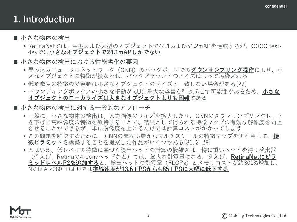 confidential Mobility Technologies Co., Ltd. 1....