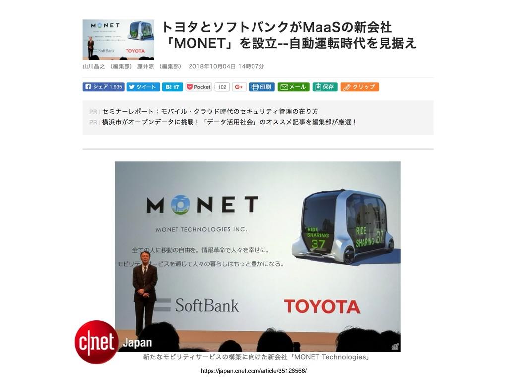 https://japan.cnet.com/article/35126566/