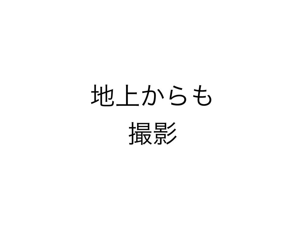 ্͔Β Ө
