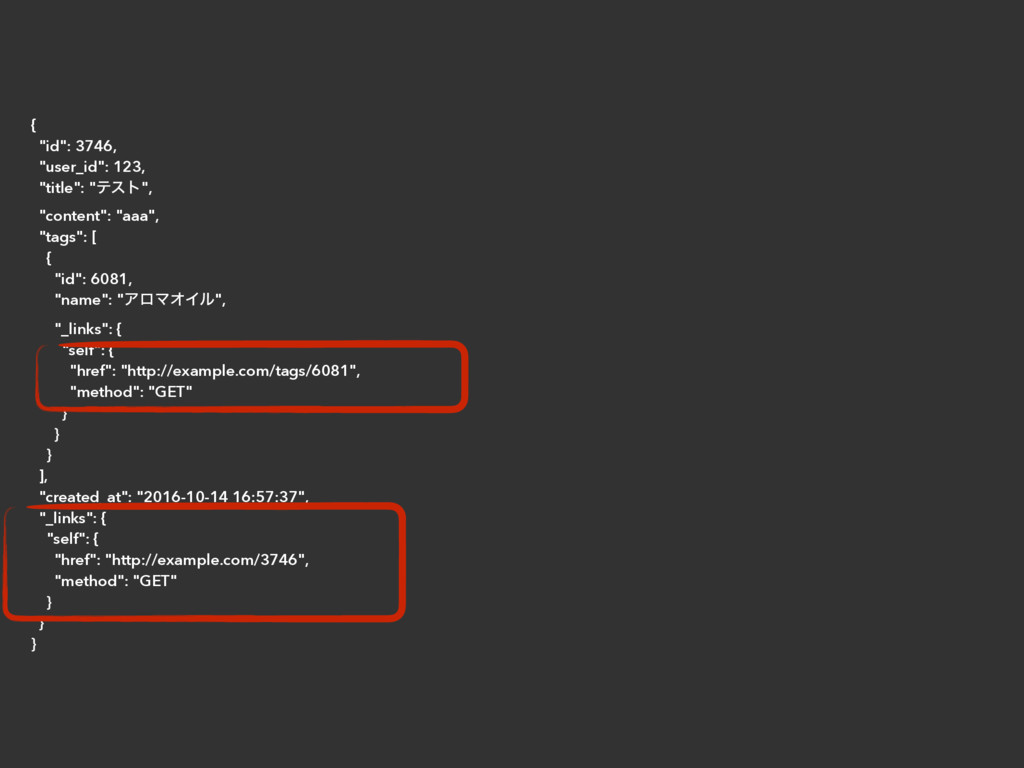 "{ ""id"": 3746, ""user_id"": 123, ""title"": ""ςετ"", ""..."