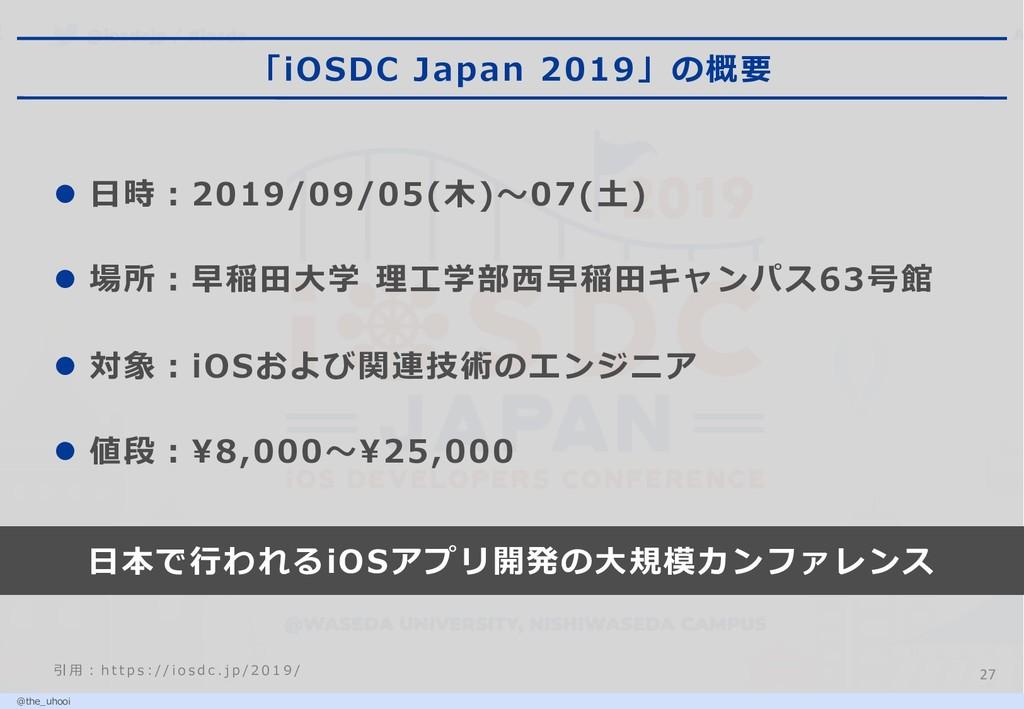 9 01 /3635 a 27 l 7 8 ) l 7i S i ( p l 7 01 ¥ J...