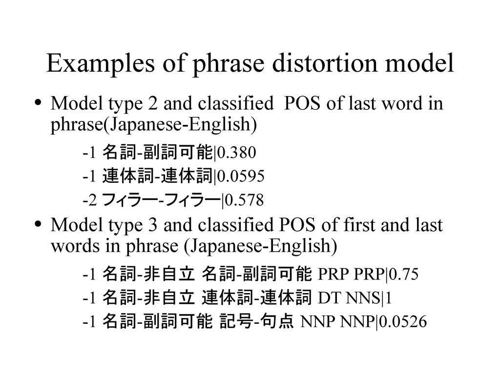Examples of phrase distortion model ● Model typ...