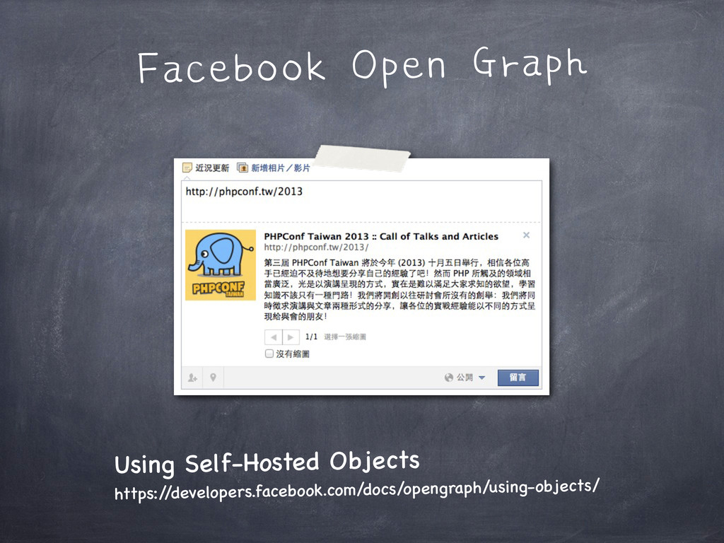Facebook Open Graph Using Self-Hosted Objects h...