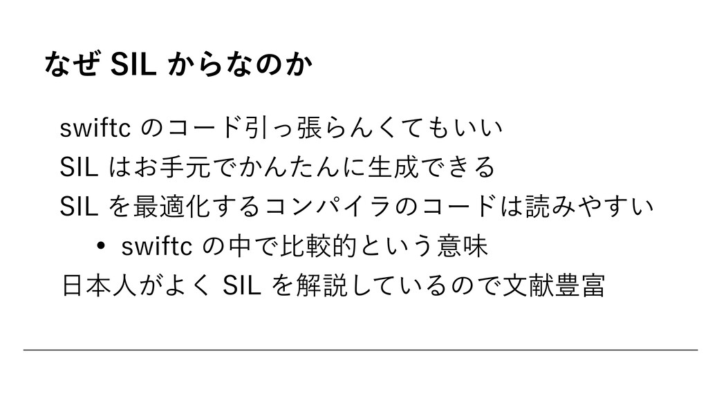 ͳͥ4*-͔Βͳͷ͔ TXJGUDͷίʔυҾͬுΒΜ͍͍ͯ͘ 4*-͓खݩͰ͔Μ...