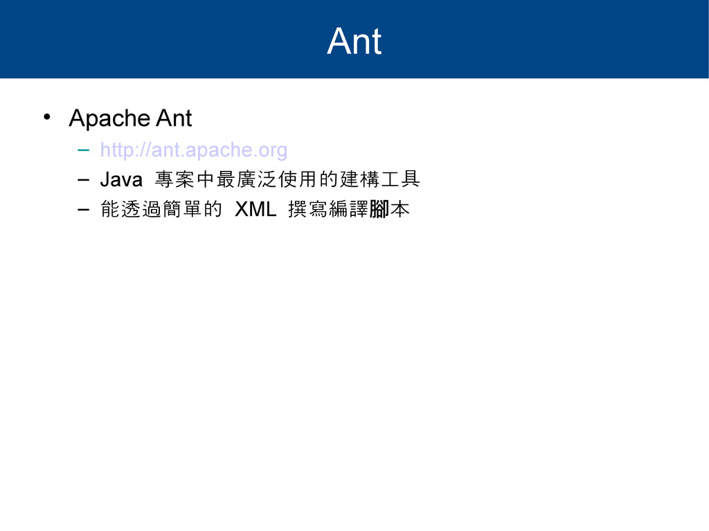 Ant • Apache Ant – http://ant.apache.org – Java...