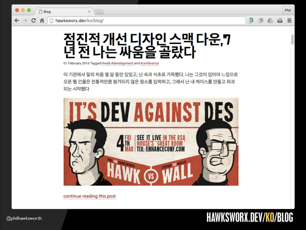 @philhawksworth GOOGLE DOCS HAWKSWORX.DEV/KO/BL...