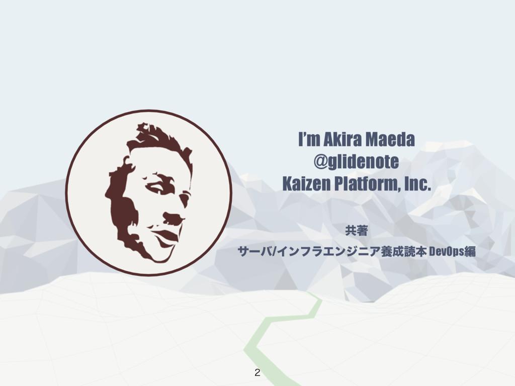 I'm Akira Maeda @glidenote Kaizen Platform, Inc...