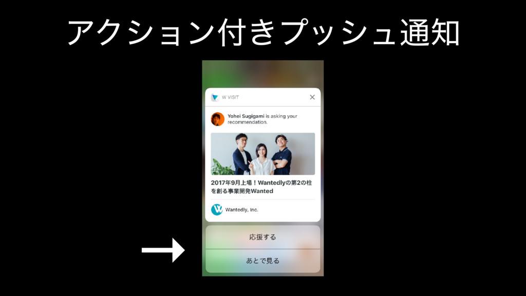 ΞΫγϣϯ͖ϓογϡ௨ →