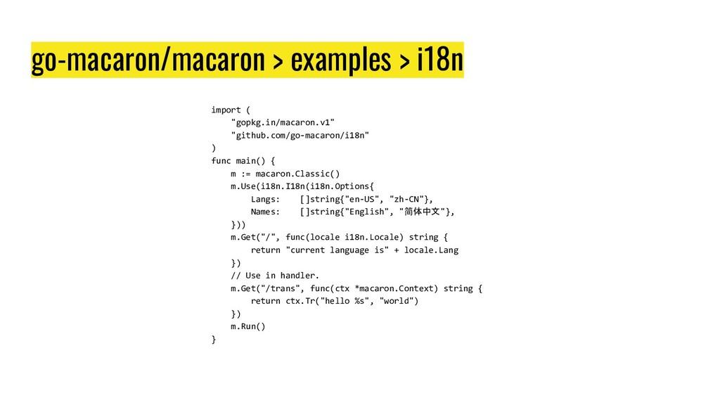 """go-macaron/macaron > examples > i18n import ( """"..."""
