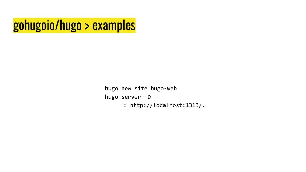 gohugoio/hugo > examples hugo new site hugo-web...